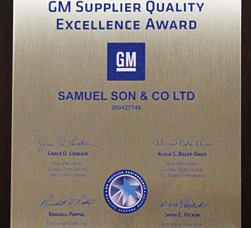 Winning suppliers met or exceeded a series of twelve criteria during a twelve month period, including: TS16949 Certification, Zero Plant Disruptions, and other requirements focused on delivering high-quality products on-time.