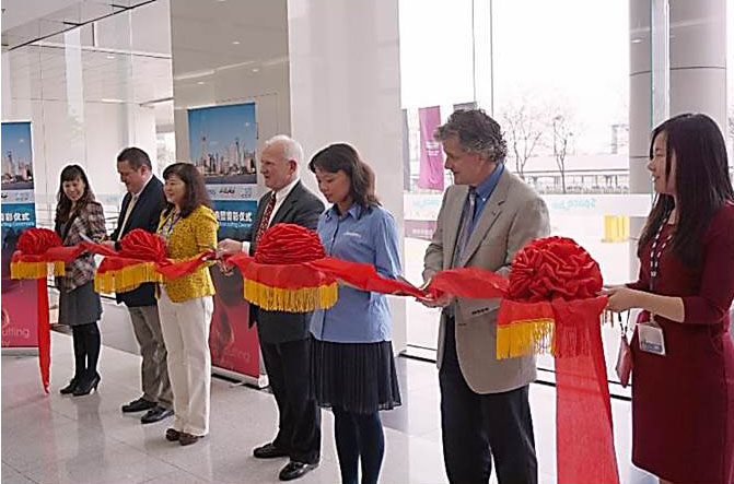 Jergens Asg And Sgs Celebrate The New Shanghai Commercial Facility